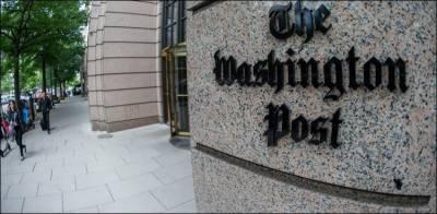 ٹرمپ کی شہرت کو نقصان پہنچانے پر واشنگٹن پوسٹ اور نیویارک ٹائمز پر مقدمہ