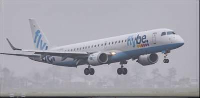 کرونا وائرس کا برطانوی معیشت پر وار، ایئر لائن بند ہونے کا خدشہ
