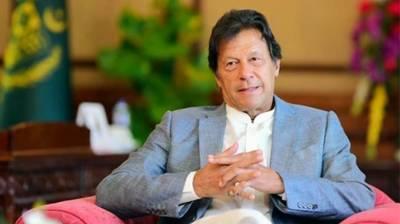 ترقیاتی اخراجات میں اضافے کی بدولت پاکستان ترقی کی راہ پر گامزن ہے:وزیراعظم