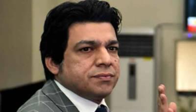 دہری شہریت کیس: عدالت میں عدم پیشی پر فیصل واوڈا کو دوبارہ نوٹس جاری
