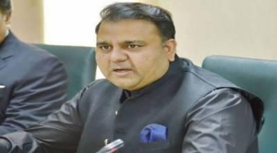 رویت ہلال کمیٹی نے 3 مہینوں کی تاریخیں غلط دی ہیں: فواد چوہدری
