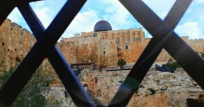 اسرائیل نے ممتاز فلسطینی رہ نما پر مسجد اقصیٰ میں داخلے پرپابندی لگادی