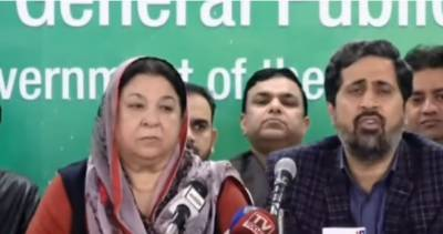 پنجاب میں کرونا وائرس سے بچاؤکے تمام تر انتظامات مکمل ہیں: یاسمین راشد