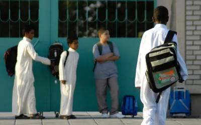 کرونا وائرس:سعودی عرب میں اسکولوں،جامعات اور فنی تعلیم کے اداروں میں تاحکم ثانی بند رہیں گے۔