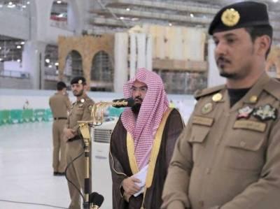 امام کعبہ کی کروناوائرس سے بچائو کے اقدامات کی شرعی حیثیت پرخصوصی رہ نمائی