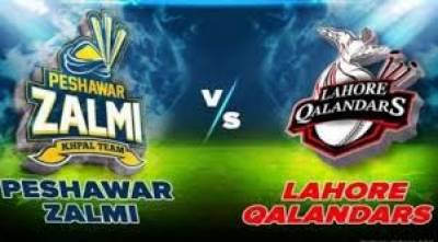 پاکستان سپر لیگ:کل لاہورقلندرزاورپشاورزلمی کے درمیان میچ کھیلاجائے گا