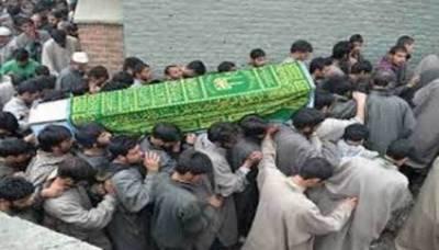 مقبوضہ کشمیر:بھارتی فوج کی ریاستی دہشتگردی،ایک کشمیری نوجوان شہید