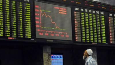 پاکستان اسٹاک مارکیٹ کریش کرگئی، سرمایہ کاروں کے کھربوں روپے ڈوب گئے