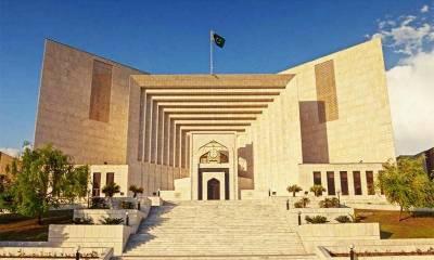 سپریم کورٹ: پشاور ہائیکورٹ سے رہا ہونے والے فوجی عدالتوں کے سزا یافتہ مجرمان کی تفصیلات طلب