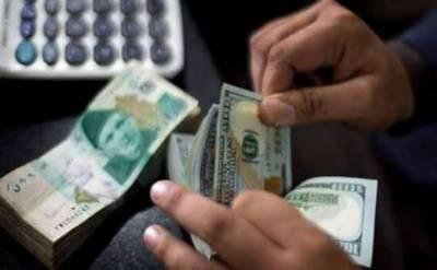 انٹر بینک: ڈالر کی قیمت میں ایک روپے 56 پیسے اضافہ