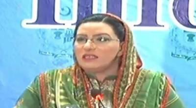 خواتین صحافیوں نے چیلنجوں کو مواقع میں تبدیل کرنے میں کلیدی کردار ادا کیا ہے: ڈاکٹر فردوس عاشق اعوان