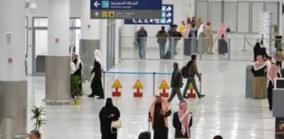 سعودی عرب کا اپنے شہریوں کو 3 دن کے اندر اندر وطن واپسی کا حکم