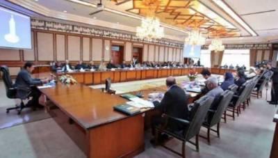 وزیراعظم کی سرکاری ملازمین کے سکیل یکساں بنانے کی ہدایت