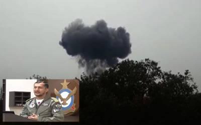 پاک فضائیہ کا ایف 16 طیارہ اسلام آباد میں گر کرتباہ، پائلٹ شہید