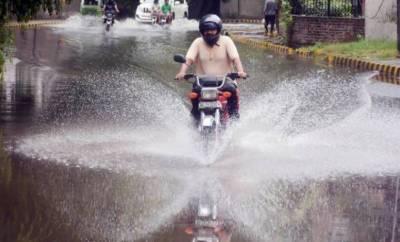 محکمہ موسمیات نے تیز ہواؤں اور گرج چمک کے ساتھ بارشوں کی پیشگوئی کردی۔