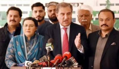 حکومت کاجنوبی پنجاب صوبہ بنانے کیلئے بل قومی اسمبلی میں پیش کرنےکافیصلہ