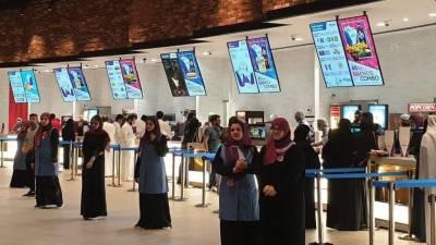 سعودی عرب میں سینما گھر بند کرنے کا اعلان