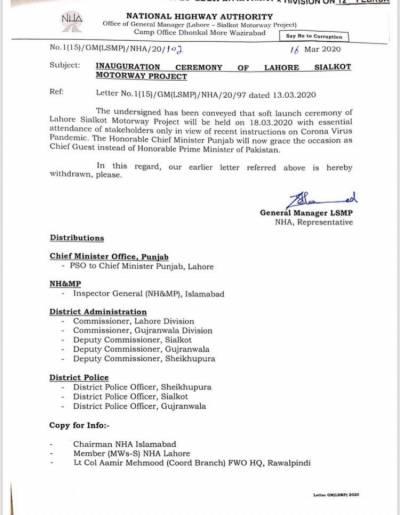 سیالکوٹ لاہور موٹروے کا افتتاح 18 مارچ کو وزیراعظم کی بجائے وزیراعلی پنجاب کریں گے۔