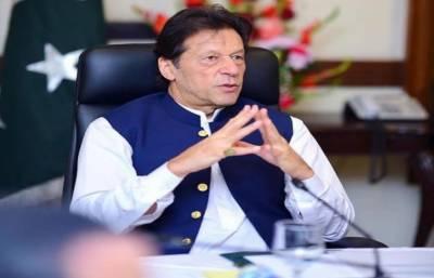 وزیر اعظم عمران خان کا عالمی برادری سے قرضے معاف کرنے کا مطالبہ