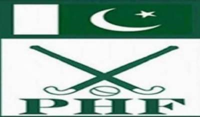 پاکستان ہاکی فیڈریشن نے ضلعی اور قومی سطح کے ٹورنامنٹ اورتمام سرگرمیاں ملتوی کردیں