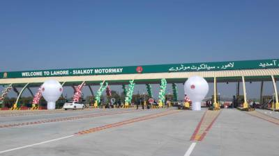 سیالکوٹ لاہور موٹروے بغیر افتتاح کے کھول دیا گیا۔