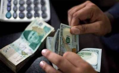 انٹر بینک میں ڈالر کی قیمت میں 17 پیسے کی کمی