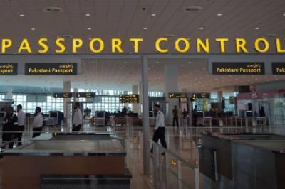 بیرون ملک سے آنے والے مسافروں کا داخلہ کروناوائرس ٹیسٹ سے مشروط کردیاگیاہے۔ ترجمان ایوی ایشن
