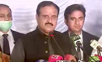 پنجاب حکومت کا 5 ارب روپے کا کورونا وائرس فنڈ قائم کرنے کا فیصلہ