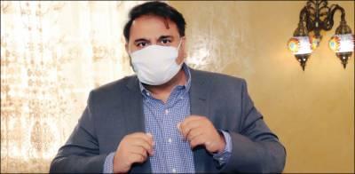 'پاکستان میں ٹیسٹنگ کٹس کی تیاری آیندہ ہفتے سے شروع ہو جائے گی'