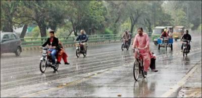 محکمہ موسمیات نے آج لاہور میں ہلکی بارش کی نوید سنا دی