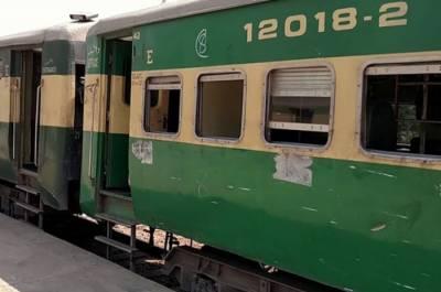 ملک بھر میں ریلوے آپریشن 7 روز کے لئے معطل
