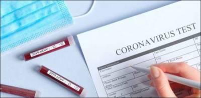 کورونا وائرس سے متعلق اچھی خبریں آنا شروع ہوگئی