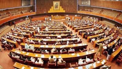 حکومت اپوزیشن جماعتوں کے پارلیمانی رہنماؤں کا مشترکہ اجلاس بدھ کو ہوگا