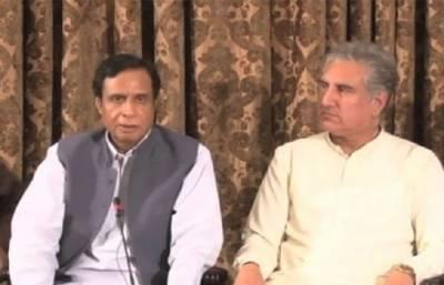 سپیکر چودھری پرویزالٰہی کا وزیر خارجہ شاہ محمود قریشی سے ٹیلیفونک رابطہ