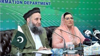 سوشل میڈیا پر حج روکنے کی خبر میں کوئی صداقت نہیں ہے۔ وفاقی وزیربرائے مذہبی امور