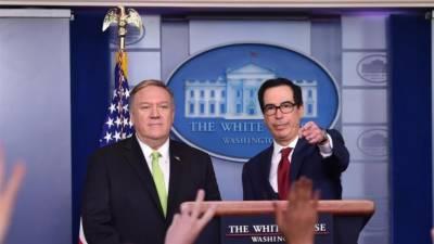 امریکا نے ایران کے مزید اداروں اور افراد کو بلیک لسٹ کردیا