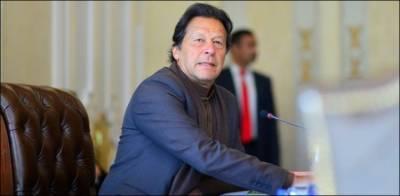 صوبوں کے تعاون سے عوام کواشیا کی فراہمی یقینی بنائیں گے۔ عمران خان
