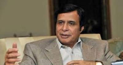 پرویز الہیٰ نے 2 کروڑ 56 لاکھ سے زائد رقم وزیراعلیٰ پنجاب کے ریلیف فنڈ میں جمع کرادی