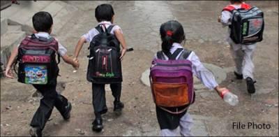 خیبرپختونخوا میں تمام تعلیمی ادارے 31 مئی تک بند رکھنے کا فیصلہ، نوٹیفکیشن جاری