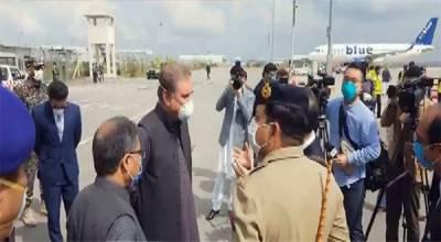 چین کا خصوصی طیارہ طبی سامان لے کر پاکستان پہنچ گیا