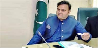 غیر معیاری سینی ٹائزرز کی شکایات پر فواد چوہدری کا ایکشن