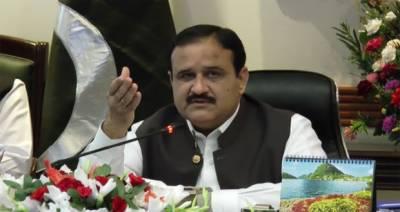 وزیراعلیٰ پنجاب کا اشیائے ضروریہ کی قیمتوں میں استحکام کیلئے تمام ضروری اقدامات اٹھانے کا حکم