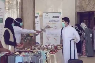 سعودی عرب میں قرنطینہ سے پہلے گروپ کا اخراج، وزارت صحت کا جشن