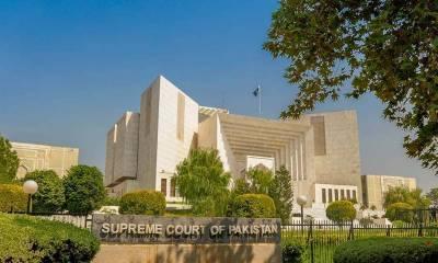 سپریم کورٹ نے اڈیالہ جیل راولپنڈی سے 408قیدیوں کی رہائی کا فیصلہ معطل کر دیا