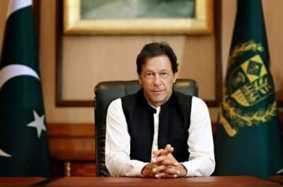 وزیراعظم عمران خان نے کورونا ریلیف فنڈ قائم کر دیا