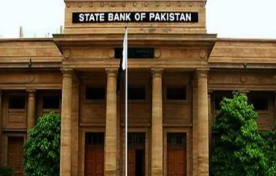 کراچی : اسٹیٹ بینک نے قرض ادائیگی ایک سال کیلئے مؤخر کرنے کی وضاحت کردی