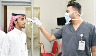 سعودی عرب ،کورونا وائرس سے نمٹنے کے لیے سرکاری ہسپتالوں میں 80 ہزار بیڈ تیار
