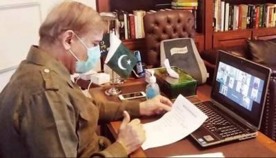 مشترکہ مفادات کونسل کا اجلاس روزانہ بنیاد پر منعقد کیا جائے۔شہباز شریف
