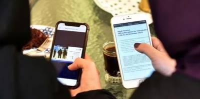 سعودی عرب میں موبائل کمپنیوں نے ایک ماہ کے بل معاف کر دیے
