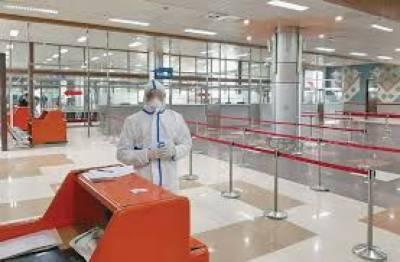 کورونا وائرس کی روک تھام، سول ایوی ایشن اتھارٹی کی نئی ٹریول ایڈ وائزری جاری